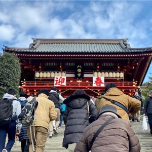 2020年の幕開け!鶴岡八幡宮に初詣に行ってきました。