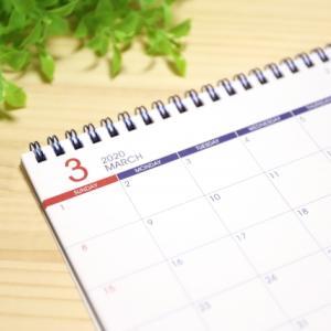 春分の日2020年はいつ?意味や食べ物など詳しく解説
