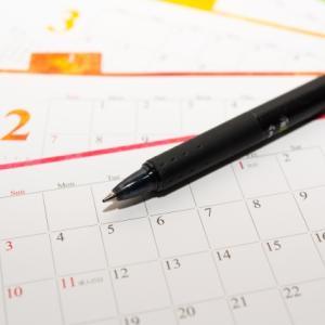 二十四節気って何?意味や2020年の日付を詳しくまとめてみた!