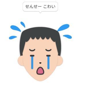 特別支援学級への転籍を決める ~小2 4月~
