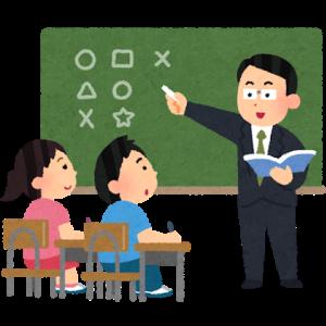 支援級への転籍について担任の先生と立ち話