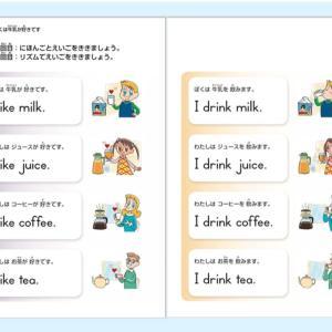 発達障がい児が英語を学ぶ ~公文の話~