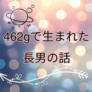 小学3年 4月 ~担任の先生との面談①~