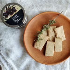 【レシピあり】米粉のローズマリーとオリーブ塩のクッキー