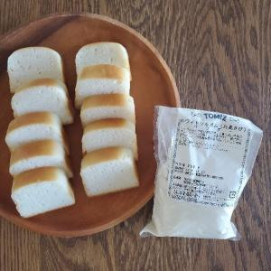 ホワイトソルガム入りの米粉ミニ食パンを作る