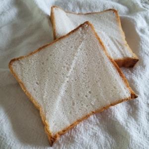 4倍以上発酵させた、ふわふわの一斤米粉パン!