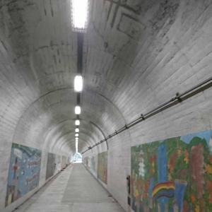 新トンネル制作
