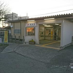 実際の駅舎を観察