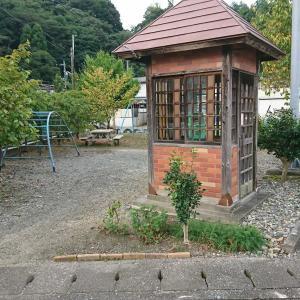 小さな公園を作っています