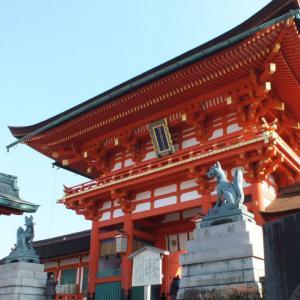 いろは歌留多から見える日本史の真実 目抜きの裏に稲荷あり