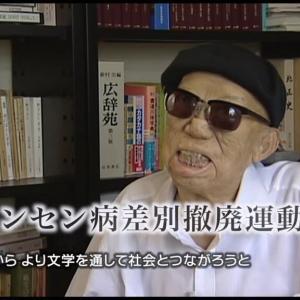 いろは歌留多から見える日本史の真実 笑う門には福きたる ワラ束ねても男