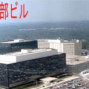 日本のサイバー・セキュリティ防衛の実態