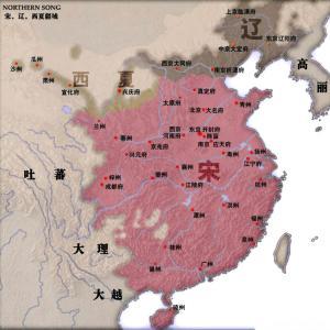 契丹秘史 唐を滅ぼした文化の高い契丹 日本史では「北宋」「南宋」を「宋王朝」とする