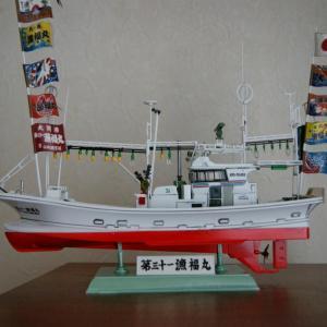 プラモデルの断捨離 大間のマグロ漁船