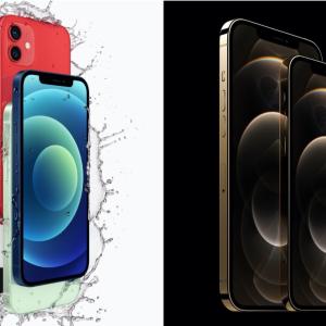 ついに新機種iPhone登場!! iPhone12 スペック徹底解説!!