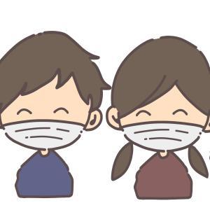 1枚約26円のマスクを買ってよかったこと。