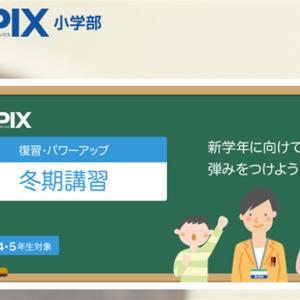 SAPIX入塾テスト、新3年生国語の感想