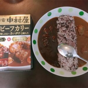 【在宅カレー】中村屋「純欧風ビーフカレー 2つの味あいがけ」王道リッチ、期待に応えるビーフカレーでした