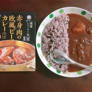 【2020/6月発売】赤身肉の欧風ビーフカレー中辛(ウェルシア)
