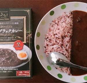 【長崎の老舗洋食店「フラワーメイト」監修】 牛すじブラックカレー。甘辛、クリーミー、そして・・・なおいしさでした
