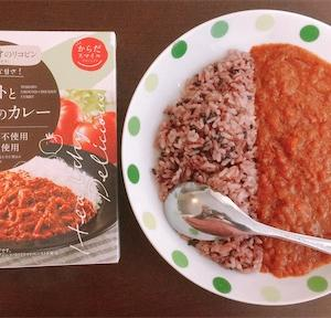 【在宅カレー】完熟トマトと鶏ひき肉のカレー(からだスマイルプロジェクト)