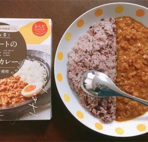 【在宅カレー】「大豆ミートのコクうまキーマカレー」(からだスマイルプロジェクト)