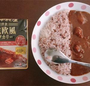 「東京洋食 熟成欧風ビーフカリー 煮詰めワインの香りとコク」(新宿中村屋)【在宅カレー】