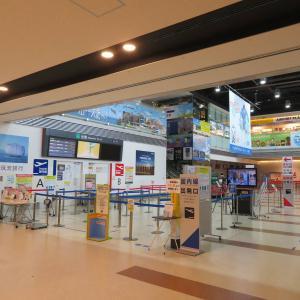 期待されていた茨城空港が不発になった理由