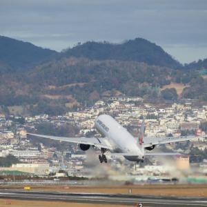 日本航空123便墜落事故から35年に際してのコメント
