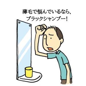 【朗報】自宅で出来る!シャンプーするだけで頭皮ケア!