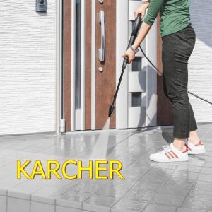 【家庭用おすすめ高圧洗浄機ケルヒャー】洗車に外壁洗浄に、普段の掃除から大掃除まで、人気ランキング!