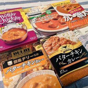 【メーカー別比較】バターチキンのレトルトカレー8選!ランキング形式で紹介