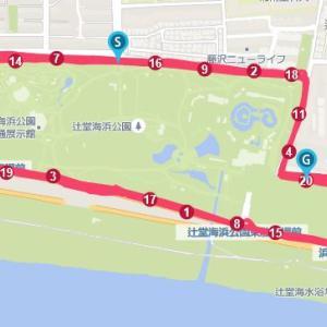 ペース走20km・水戸黄門漫遊マラソン