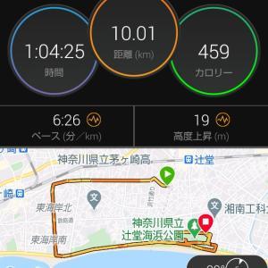 ゆるジョグ10K・東京30K秋のコロナ対策