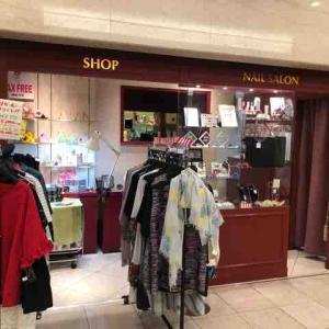 新阪急ホテル カミネイル