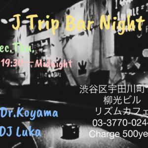 J Trip Bar Night