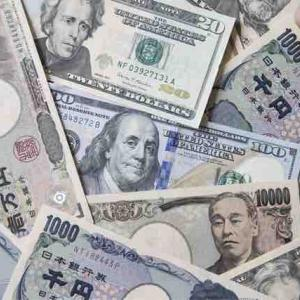 お金に関する事