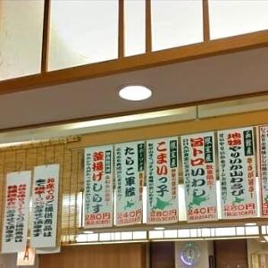 【北海道の回転寿司】地元民おすすめ!美味しすぎる3店舗を食べ比べてわかったこと【比較写真あり】