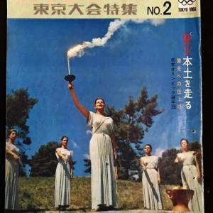 55年前の東京オリンピック…そしてTV事情