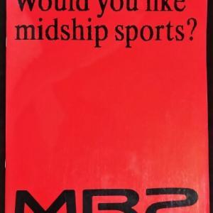 懐かしの名(迷)車カタログ その22 Would you like midship sports? MR2