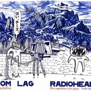 COM LAG : 2+2=5 / RADIOHEAD