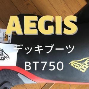 ワークマンの長靴 脱げにくく歩きやすい!AEGIS デッキブーツBT750