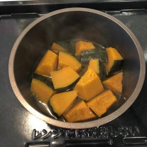 ヘルシオで作るかぼちゃの煮つけはどうなのか!?