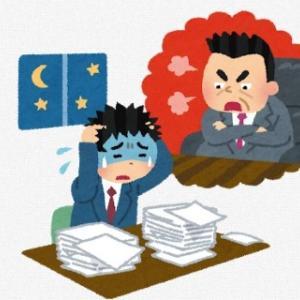 なぜ会社員は努力が報われないのか?そういう仕組みだからですよ。