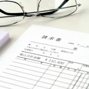マジメに生きても損するだけなのか?保証会社から1万円払えの請求。