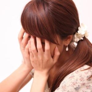 社会不安障害(あがり症・赤面症)の克服方向【セミリタイアせよ】