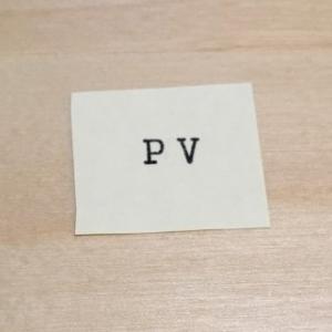 当セミリタイアブログのPV数。過去最高でした!【2020年8月】