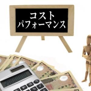 【最強】399円のフライパンはティファール以上にお得ではないか?