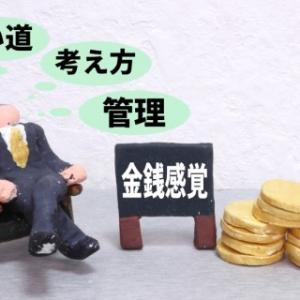 手取り15万円問題。そういう人に限って家賃7万円とかどういう事?