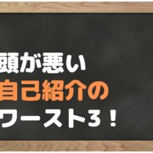【2ch】西村ひろゆきに頭が悪いと言われても事実だし腹が立たない